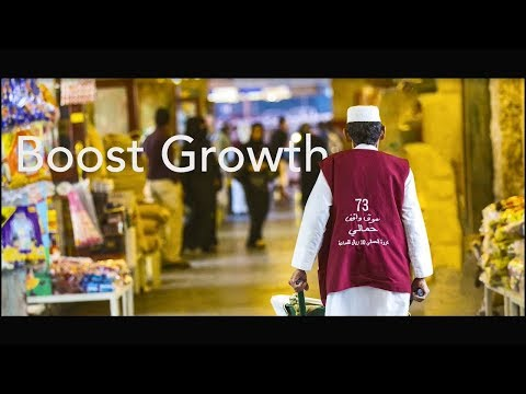 Middle East and North Africa: 2017–18 Economic Outlook: No Time for Complacency