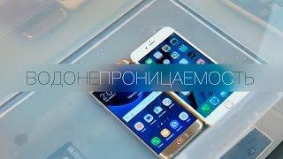 видео Самсунг Галакси С6 против iPhone 6: испытание кипятком