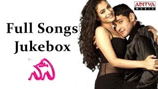 Nani Telugu Movie Songs || Jukebox || Mahesh Babu,Amisha Patel