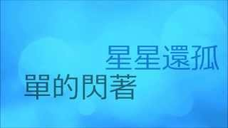 不哭了 By2 - No More Tears Lyrics Video HD 歌詞