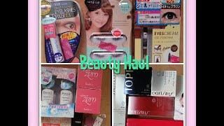 Beauty Haul Thumbnail