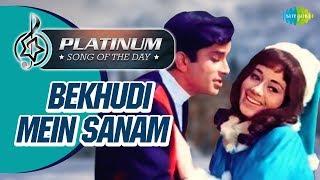 Platinum Song Of The Day   Bekhudi Mein Sanam   बेखुदी में सनम   9th Nov  Lata Mangeshkar, Mohd Rafi