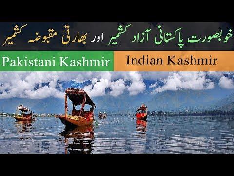 kashmir history in hindi pdf