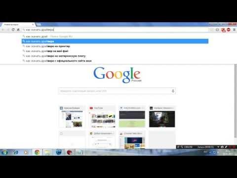 Где найти порты COM и LPT (Windows 7)