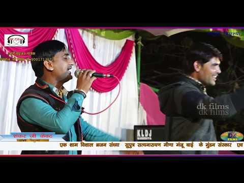 अब तो चाला ये मारी गोरडी-shankar Kewat New Dj Dance-song