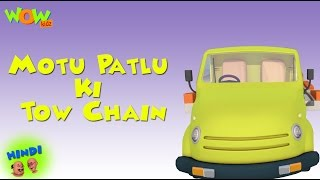 Motu Patlu Cartoons In Hindi |  Animated cartoon | Motu Patlu ki tow chain | Wow Kidz