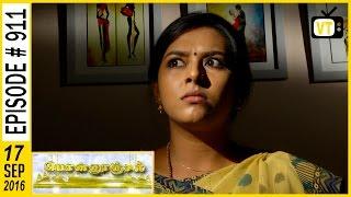 Ponnoonjal 17-09-2016 Sun TV Serial | Ponnoonjal Tamil Serial 17.09.2016