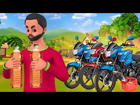 பெட்ரோல் திருடன் தமிழ் கதை | Petrol Thief Story in Tamil | Comedy Stories | Maa Maa TV Tamil Stories