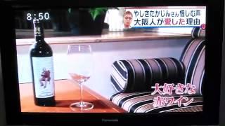 北新地の老舗 アイ&クラブ 岩崎の岩崎夏子がやしきたかじんさんはワイ...