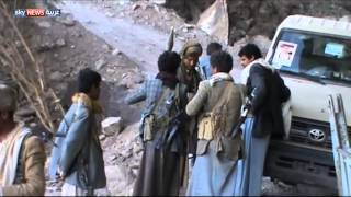 اليمن.. هدنة معلقة