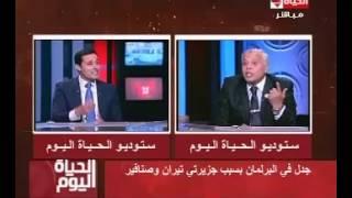 بالفيديو.. حمدى بخيت يهاجم النائب أحمد الطنطاوى بشدة على الهواء بسبب