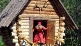 Сказочная Резиденция Бабы Яги