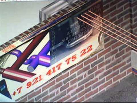 ★ INTRO 2012★ Проект отопления,вентиляции,кондиционирования.