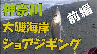 Popular Videos - Shore & Japan