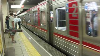 大阪メトロ御堂筋線21系更新車 到着