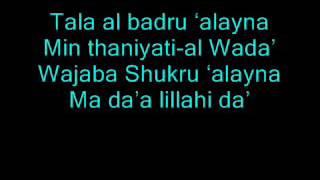 Labbayk - Tala Al Badru Alayna