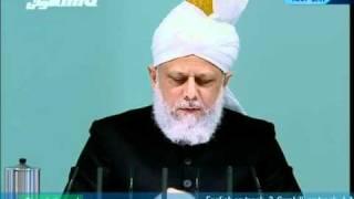 (Malayalam) Friday Sermon 25th February 2011 - Islam Ahmadiyya