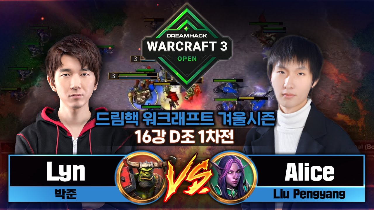 Download Lyn(O) vs Alice(N) 드림핵 워크래프트3 오픈 겨울 시즌 16강 D조 1차전 - DH Warcraft3 Open winter Asia