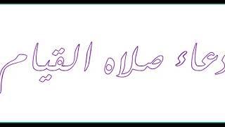 صلاه العشاء و تكريم حفظه القرآن من مسجد فودة سلطان