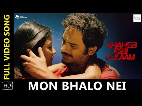 Mon Bhalo Nei | Official Video Song |...