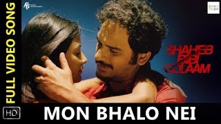 Mon Bhalo Nei | Official Video Song | Shaheb Bibi Golaam | Anupam Roy | Ritwick | Parno