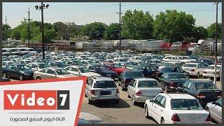 تعرف على آخر أسعار السيارات المستعملة هذا الأسبوع