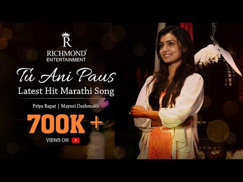 Tu Ani Paus | Latest Hit Marathi Song | Priya Bapat | Mayuri Deshmukh | Richmond Entertainment