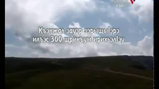 Film: Kabardian-Crimean War, 1708