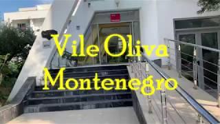 Отель Vile Oliva, Петровац (Черногория)