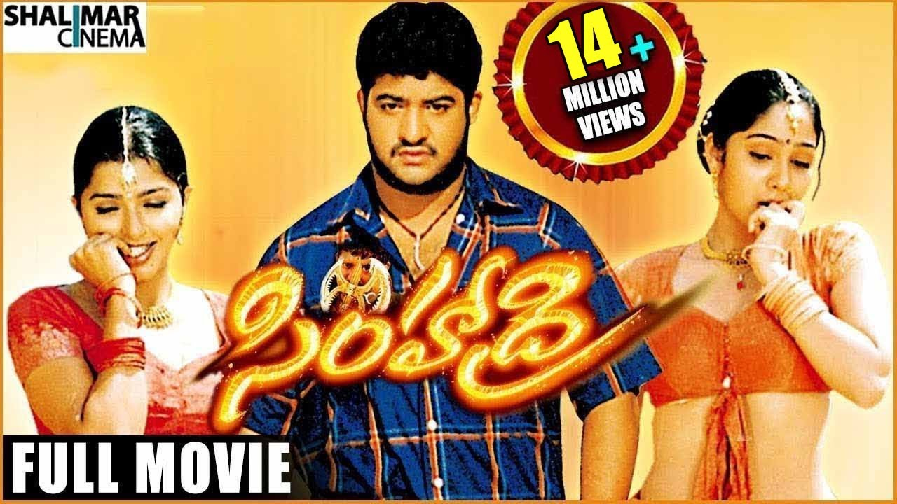 Simhadri Full Telugu Movie Hd