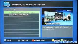 Как записывать ТВ картинку приставкой DVB-T2?