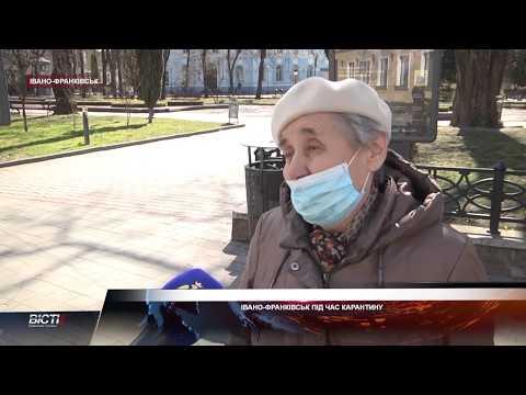 Івано-Франківськ під час карантину. 31день березня