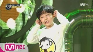 Download lagu [WE KID] Rap Baby Lee Ha Rang, Kid's Swag~ 'Okey dokey' EP.01 20160218