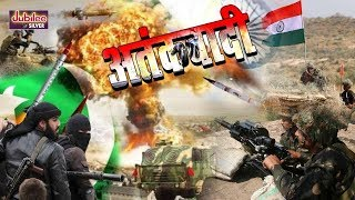 #Indian Desh Bhakti Full Movie | Hindi Action Movie 2020 | Indian Army Movie 2020 Top