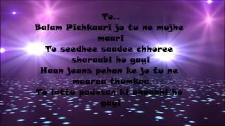 Balam Pichkari - Yeh Jawaani Hai Deewani | Lyrics |  Ranbir Kapoor, Deepika Padukone