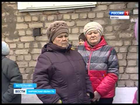 Жители одного из домов в Котельниче борются с сезонным наводнением в подвале(ГТРК Вятка)