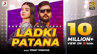 Khesari Lal Yadav Ladki Patana Video Song | Vinay Vinayak | New Bhojpuri Song 2020