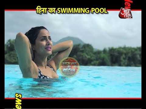 Hina Khan's HOT Swimming Pool Avatar! thumbnail