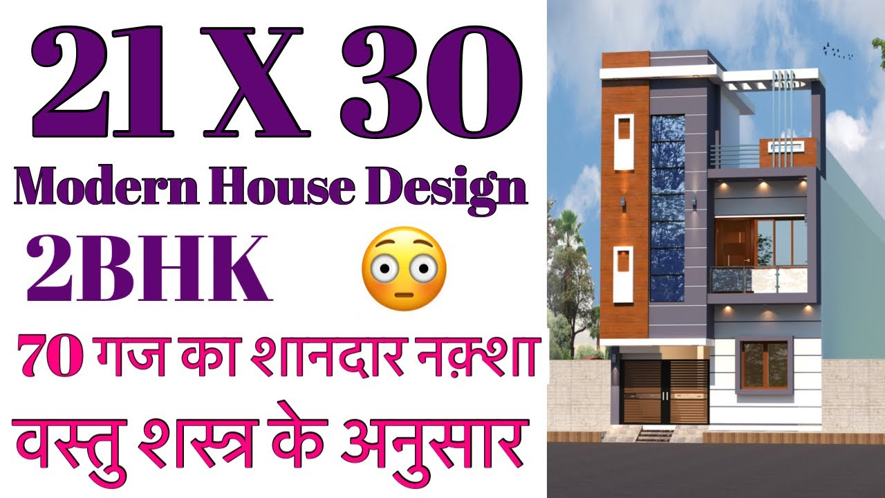 21 X 30 , Modern House Plan , Beautiful house map with proper ventilation , 2BHK , modular kitchen