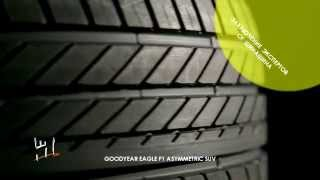 Видеообзор летних шин  GOODYEAR EAGLE F1 ASYMMETRIC SUV