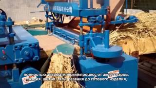 видео Экологические теплоизоляционные материалы из дешевого сырья