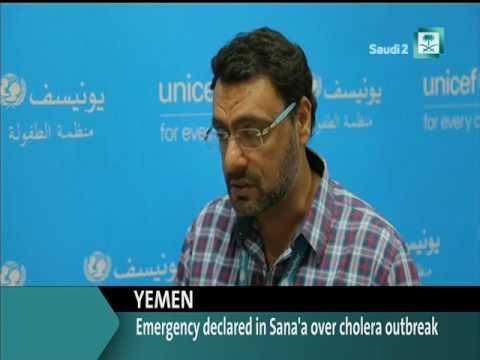 Emergency declared in Sana'a over cholera outbreak