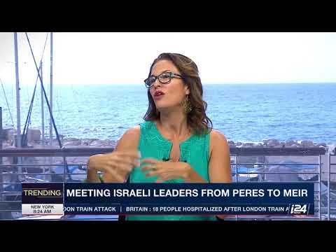 Power Zionist and Israeli Activist Susan Weikers Balaban
