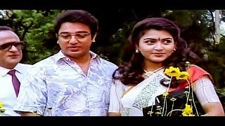 Tamil Movies # Michael Madana Kama Rajan Full Movie # Tamil Comedy Movies # Tamil Super Hit Movies