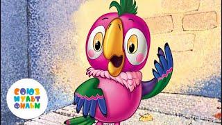 Download Попугай Кеша 🐤 Возвращение блудного попугая - Все серии подряд - Союзмультфильм официальный канал Mp3 and Videos