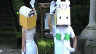 2009.8.8 「やななの日」岐阜観光にて。 リクエストに応えて公園内の「...
