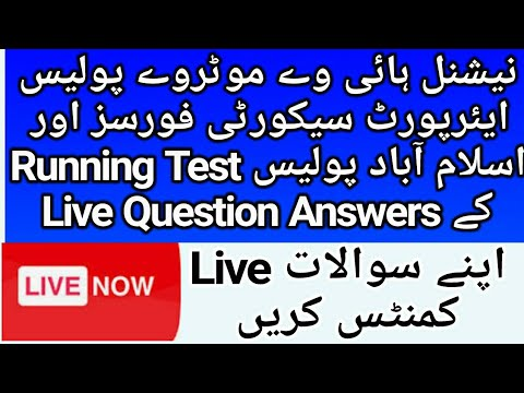ASF Written Test (NHMP) Islamabad Police Live QNA Session by Job Service  Pakistan