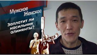Пятигорская дорама. Мужское / Женское. Выпуск от 14.12.2020