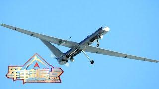 高精度导弹摧毁教练机!俄罗斯展示新型远程无人机精确打击能力 「军事制高点 Military Commanding Heights」20210327 | 军迷天下 - YouTube