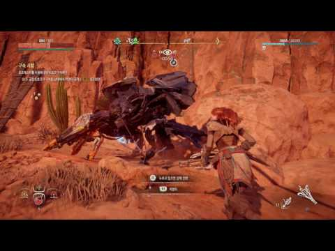 [PS4] Horizon Zero Dawn Side Quests 17 - Hunting Grounds (Greatrun - Pace Trial)